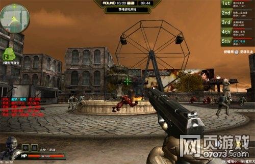 枪林弹雨游戏图2