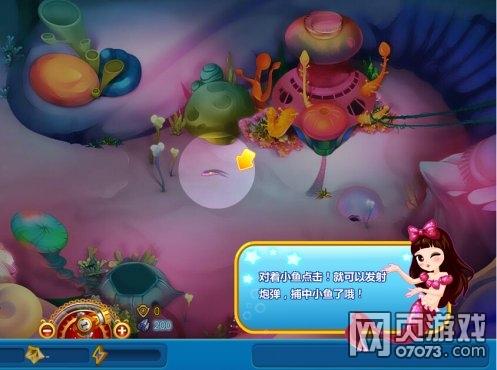 捕鱼黄金岛游戏截图1