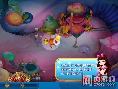 捕鱼黄金岛游戏截图3