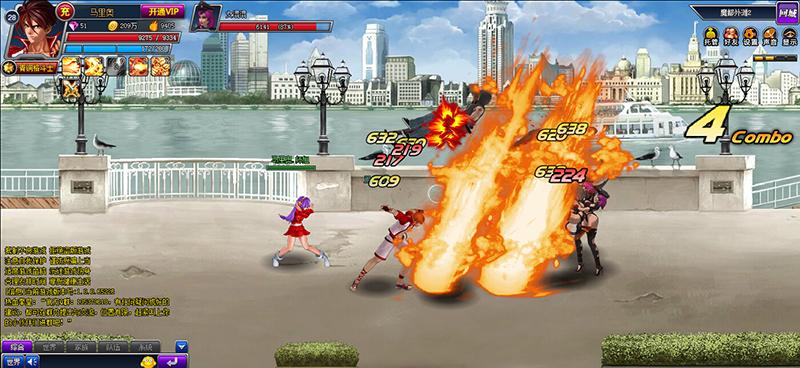 格斗英雄游戏截图2