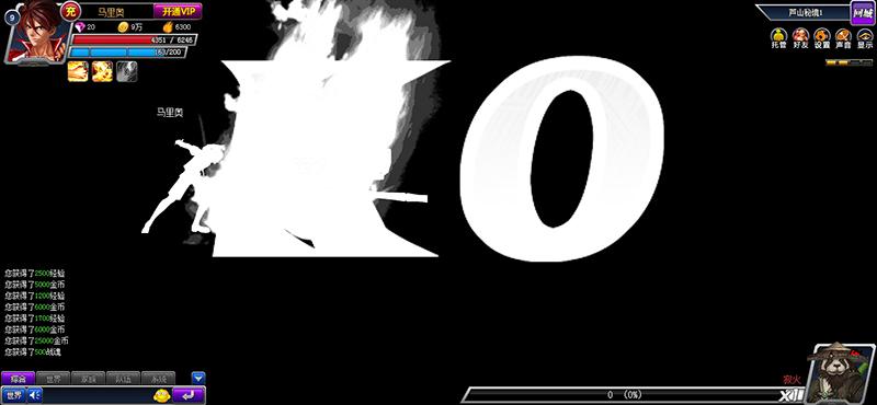 格斗英雄游戏截图1