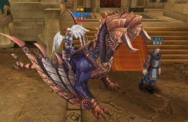 驯龙战纪游戏截图1