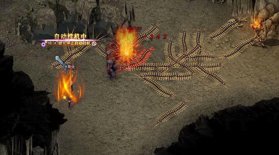 铁血皇城游戏截图1