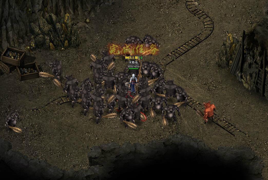 铁血皇城游戏截图2