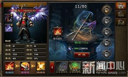 泛亚电竞app 9