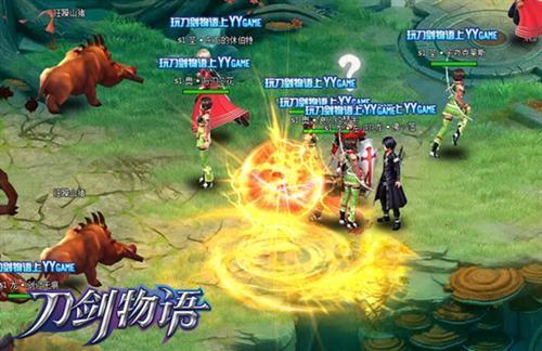 刀剑物语游戏截图1