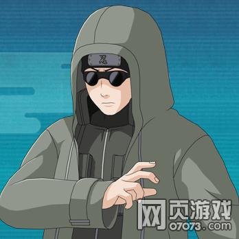 火影忍者OL志乃忍界大战图鉴属性资料