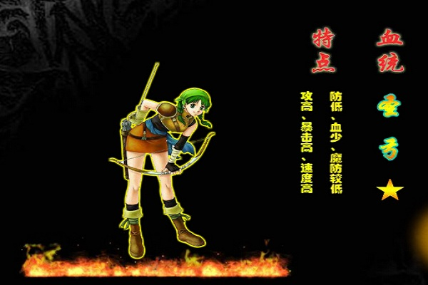 火纹之圣战游戏截图2