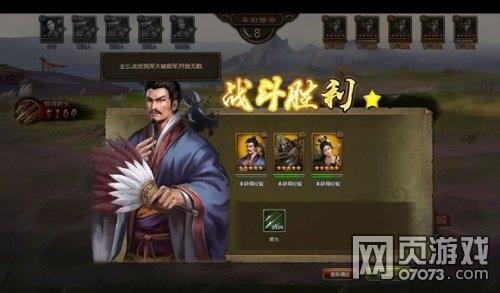 大技巧草船借箭的攻略和皇帝v技巧_大英雄皇帝赚钱信用卡攻略图片