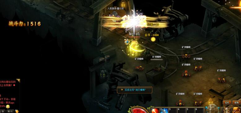 魔兽部落游戏截图2