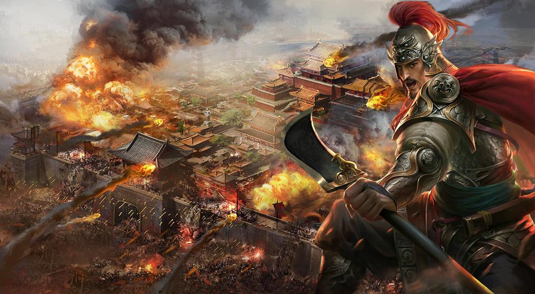 国战三国游戏截图2
