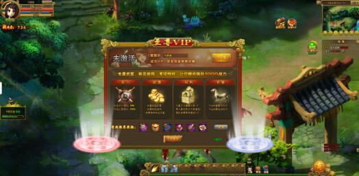 热血江湖情游戏截图2