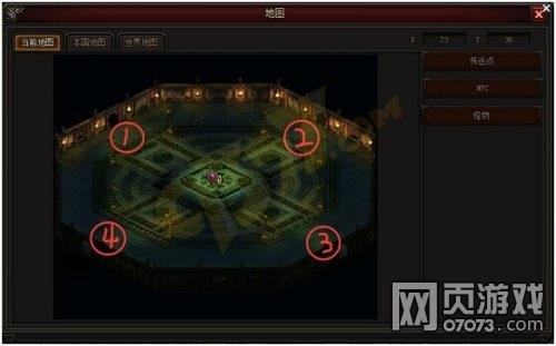 战无不胜魔幻迷宫玩法分享