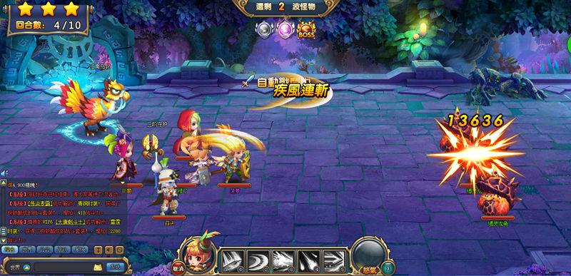 勇者盟约游戏截图3