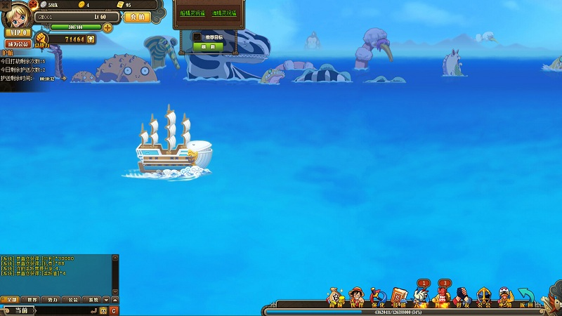 大海贼游戏截图1