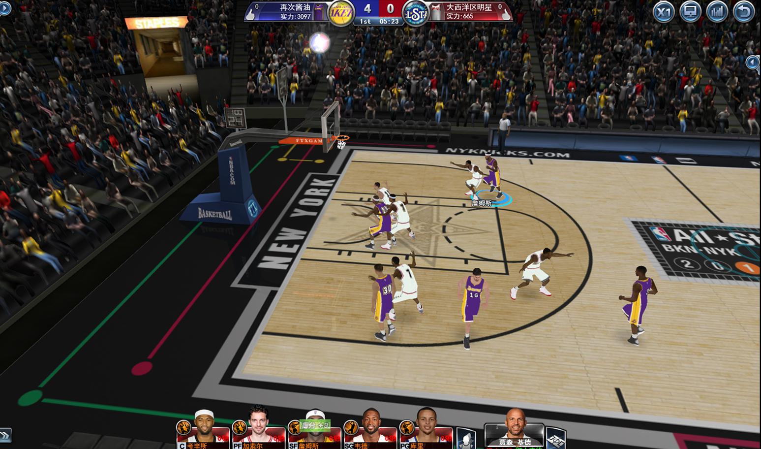NBA范特西游戏截图5