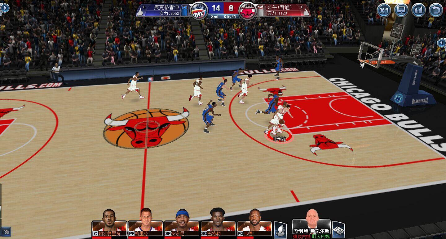 NBA范特西游戏截图3