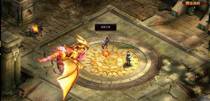 暗黑之神游戏截图1