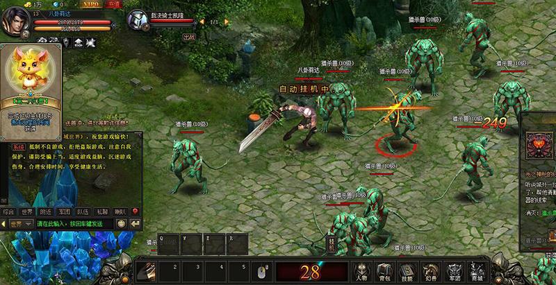 魔域世界游戏截图1