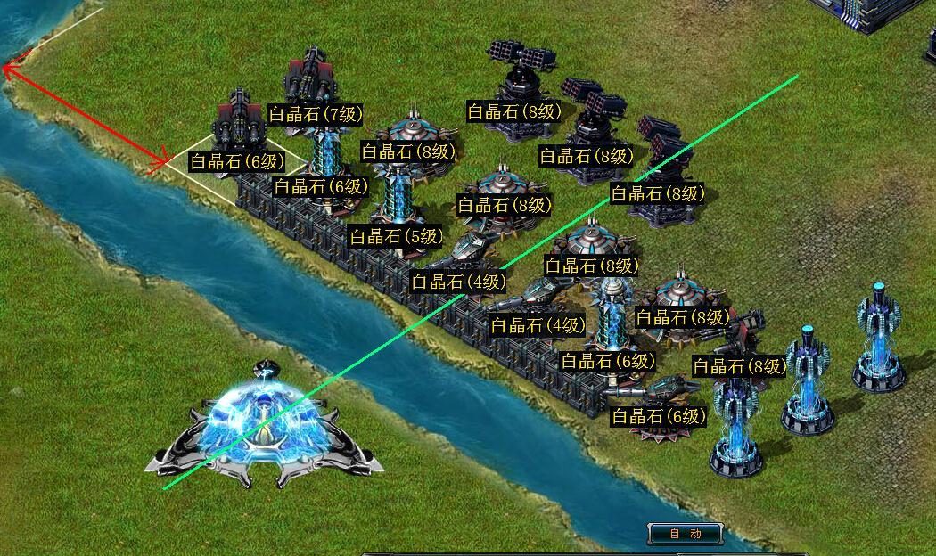 战争霸业游戏截图3