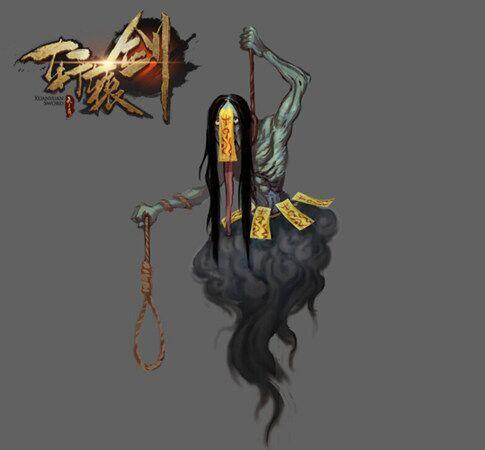 轩辕剑之天之痕游戏截图1