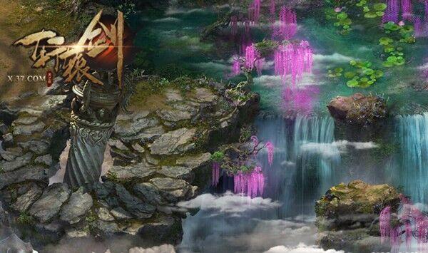 轩辕剑之天之痕游戏截图2