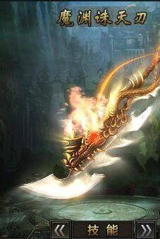 轩辕剑之天之痕游戏截图3