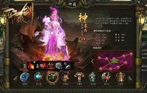 轩辕剑之天之痕游戏截图4