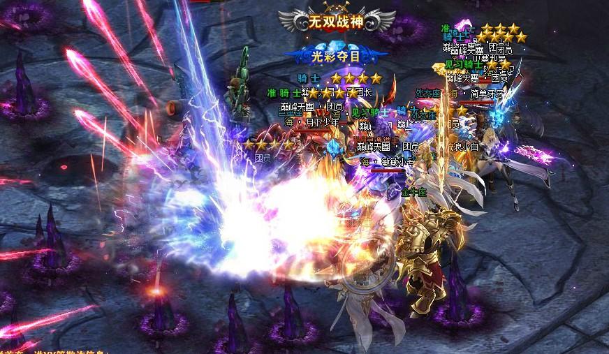 王者之光游戏截图5