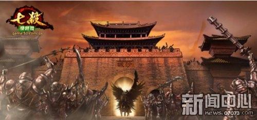 本子震惊开启,公元元年在此以前战地