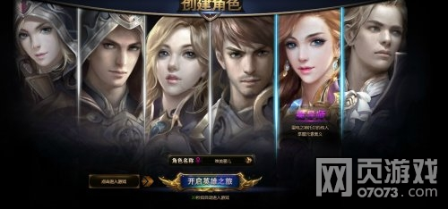 王者之光游戏截图1