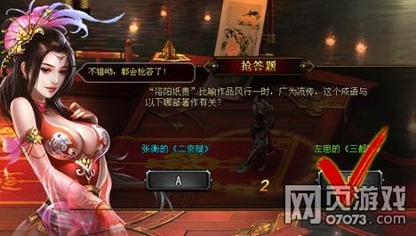 王者之光游戏截图3