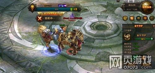 王者之光游戏截图11