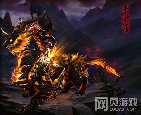 火麒麟_大战神坐骑全面分析之圣兽·火麒麟