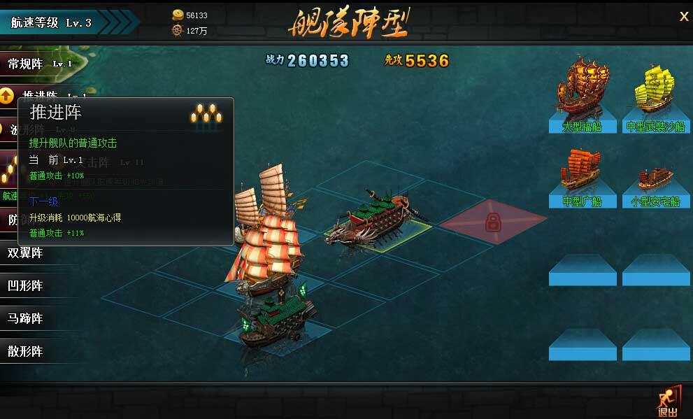 大航海世界游戏截图4