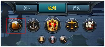 大航海世界海员招募酒吧