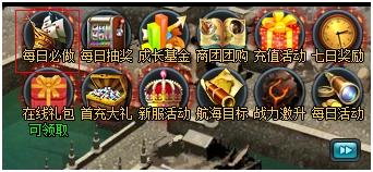 大航海世界挑战精英介绍