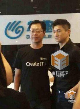 吴奇隆现身掌趣科技 疑将开展深度合作