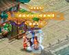三国仙侠传游戏截图4