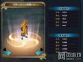 火影忍者OL精彩高战力游戏截图7