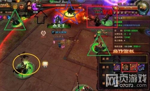 大攻略墓地守护a-战神2.6d神之女神攻略龙神图片