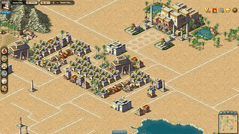城市与文明游戏截图5
