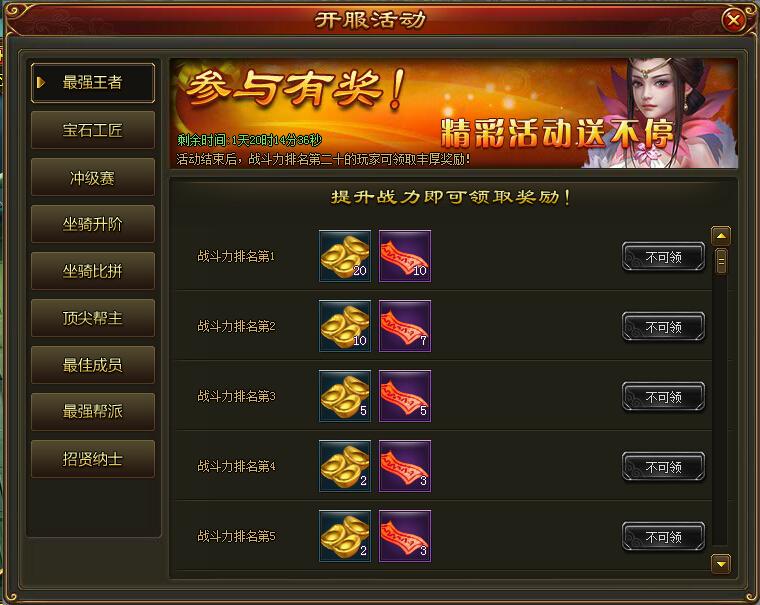 华山之巅游戏截图2