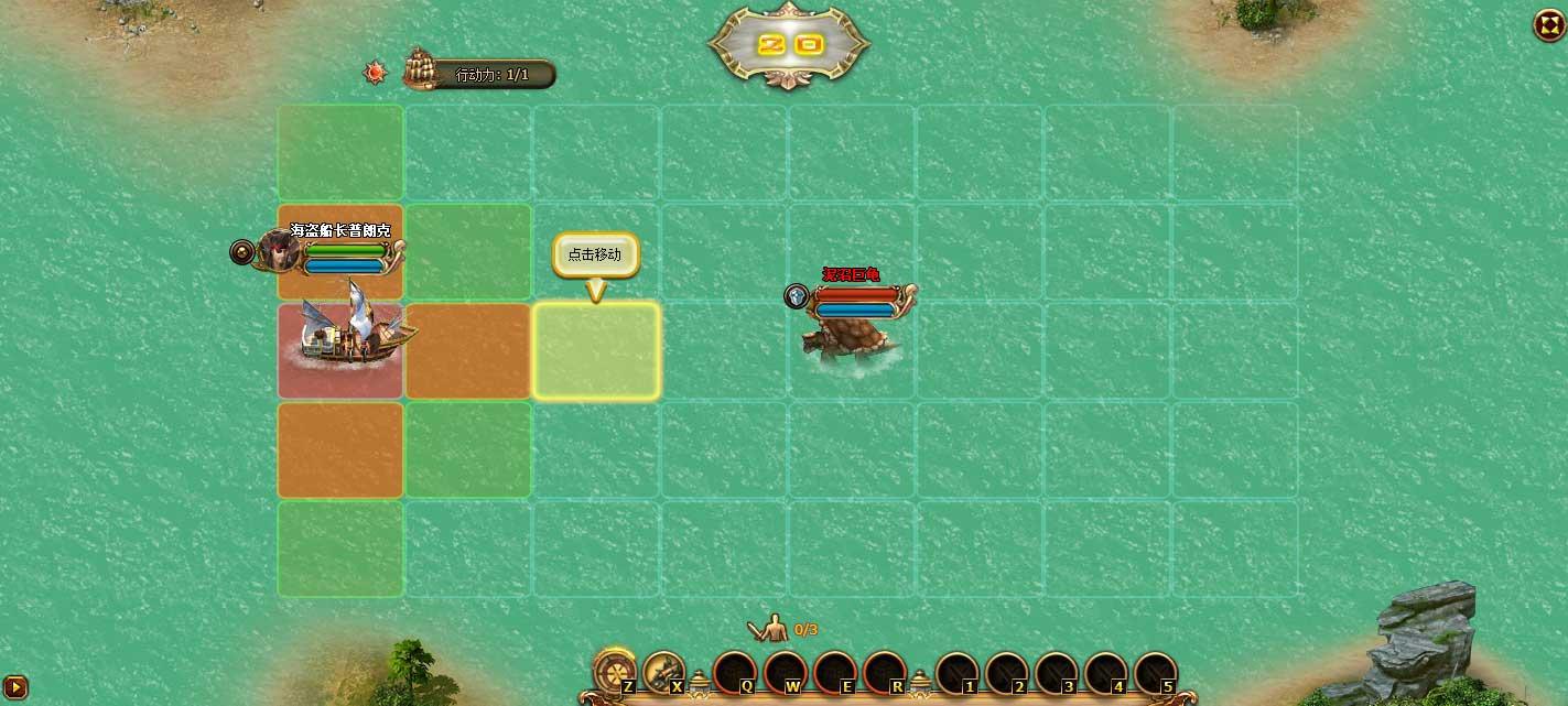 加勒比舰队OL游戏截图3