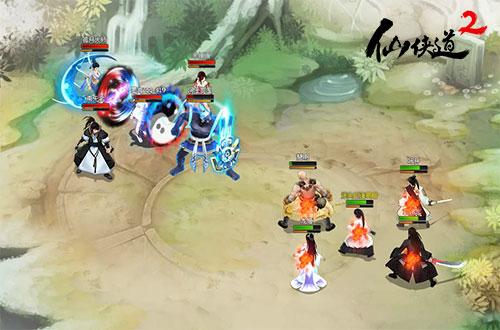 仙侠道2游戏截图2