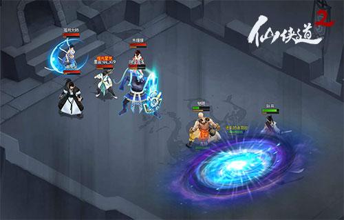 仙侠道2游戏截图1
