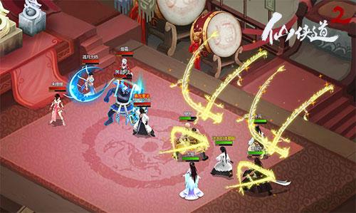 仙侠道2游戏截图3