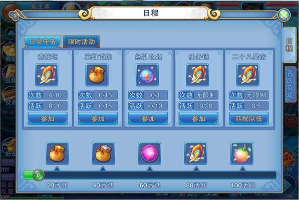 仙语游戏截图2