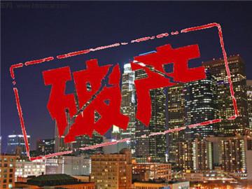 韩国cf倒闭_第九城市签下《穿越火线2》 高调回归卷土重来?_专题 - 07073产业 ...