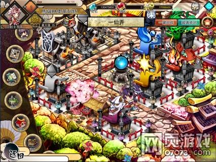 九十九姬游戏截图3